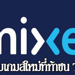 Mixer platform